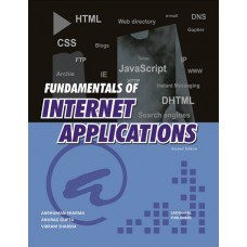 Fundamentals of Internet Applications, 2nd Edition