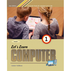 Let's Learn Computer  Book 1