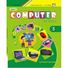 Ankur Computers for Children 5
