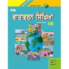 Ankur Vatavaran Sikhya (EVS)  3B (Social Study) - In Punjabi