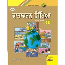Ankur Vatavaran Sikhya (EVS)  4B (Social Study) - In Punjabi