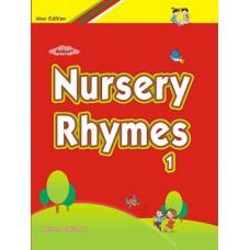 Ankur Nursery Rhymes - 1