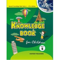 Ankur  Knowledge book for children Book 5