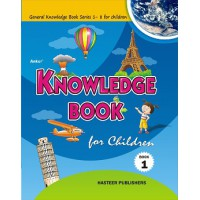Ankur  Knowledge book for children Book 1
