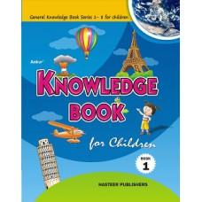 Ankur  Knowledge book for children Book 1
