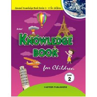 Ankur  Knowledge book for children Book 2