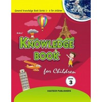 Ankur  Knowledge book for children Book 3