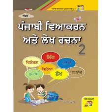 Ankur Punjabi Viyakaran Atte Lekh Rachna - 2