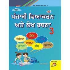 Ankur Punjabi Viyakaran Atte Lekh Rachna - 3