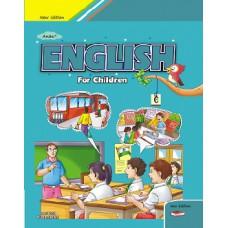 Anshu English for Children Book 0