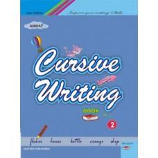 Anshu Cursive Writing 2