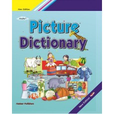 Anshu  Picture Dictionary