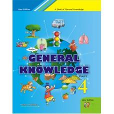 Anshu  General Knowledge 4