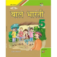 Anshu Hindi Gyan Book 5