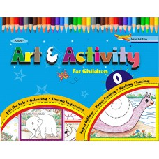 Anshu Art and Activity Book 0