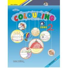 Anshu  Coloring Book 2