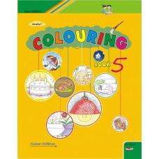 Anshu  Coloring Book 5