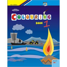 Anshu Coloring Book 1
