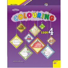 Anshu Coloring Book 4
