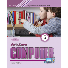 Let's Learn Computer  Book 5