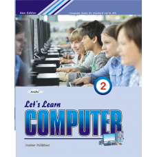Let's Learn Computer  Book 2